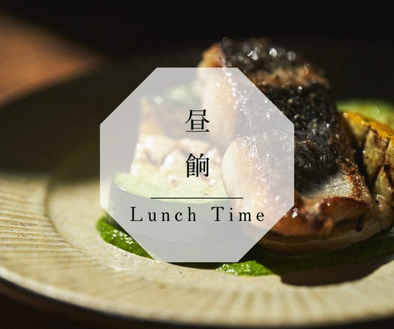 昼餉 Lunch Time